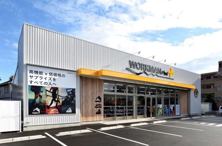 神奈川県 ワークマンプラス川崎中野島店(路面の2号店)