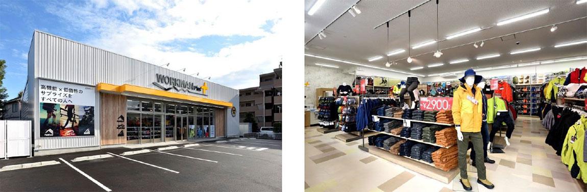 日田店の内外装イメージ