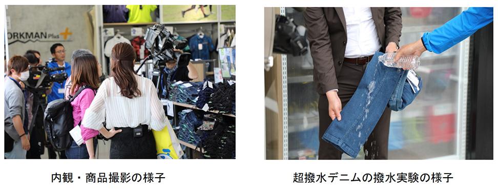 東海地方初出店(名古屋中川法華店)のマスコミ取材の様子