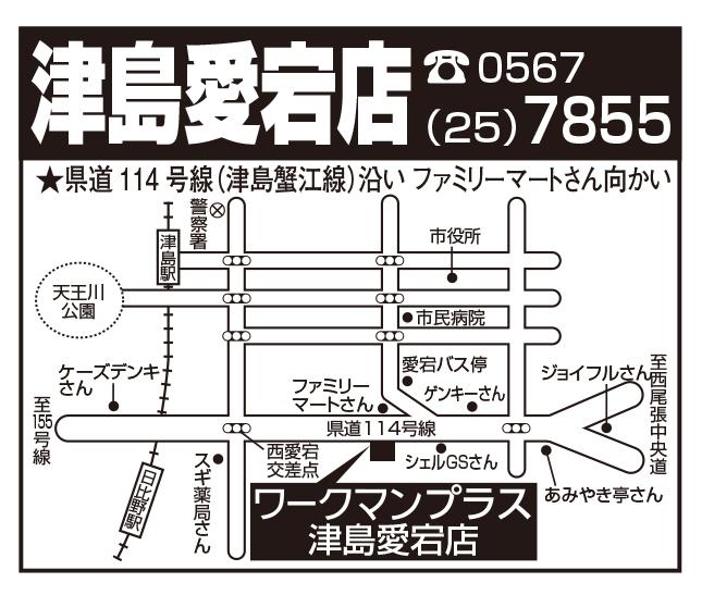 コロナ 者 感染 市 津島 5/21 新型コロナウイルス