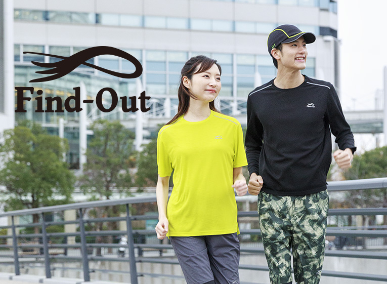 Find-Out(ファインドアウト)