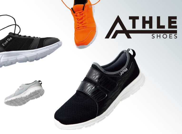 ATHLESHOES(アスレシューズ)