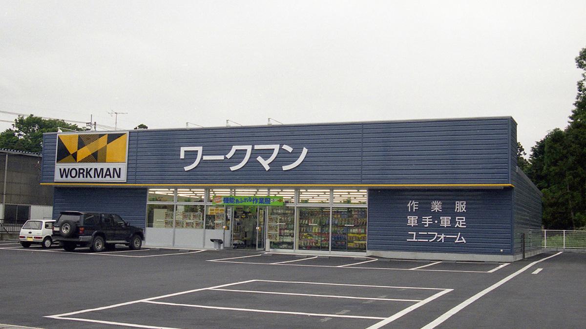 新型 野田 コロナ 市